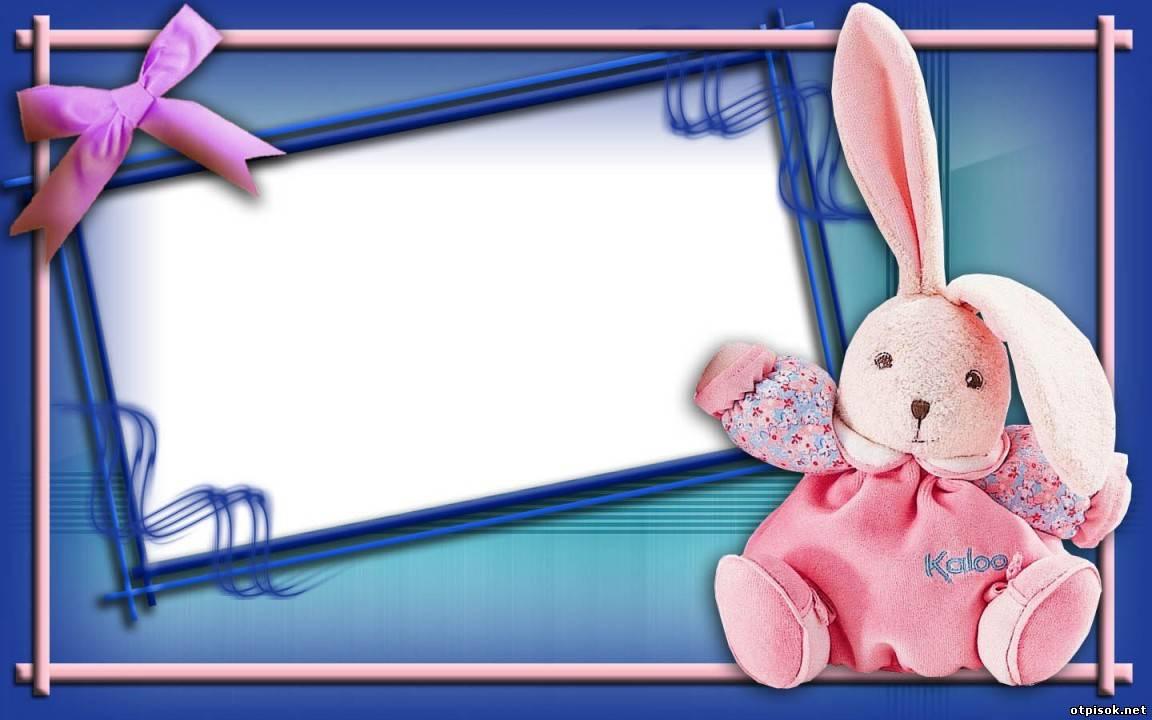 открытых картинка зайчонок рамка родильный дом киришах