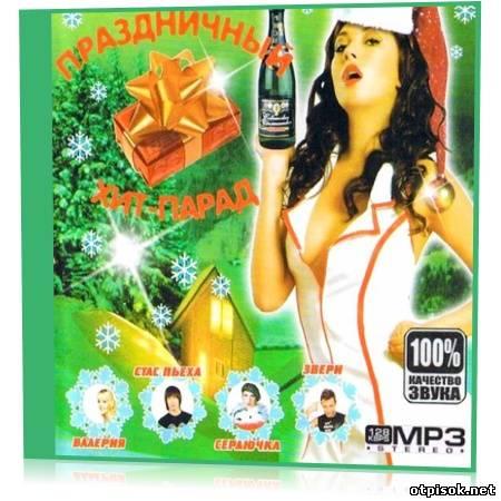 Музыка попса 2010 скачать