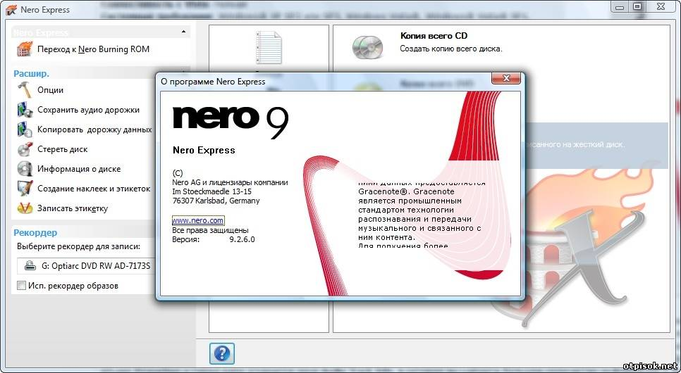Excellent lab results while bitdefender free doesnt include every feature of the nero 9 download serial key
