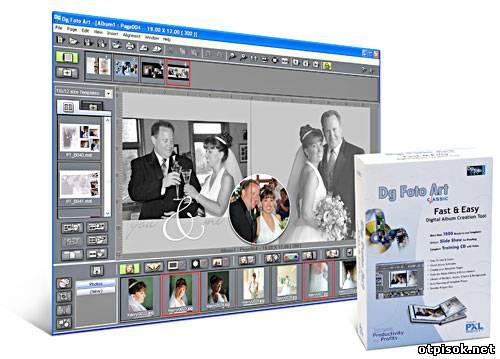 Программа для свадебного дизайна