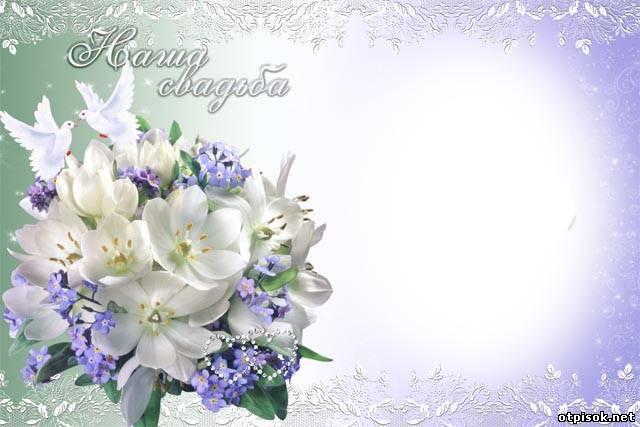 Поздравительные открытки из гофрированного картона