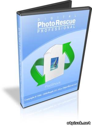 Stellar Phoenix photo recovery software free download