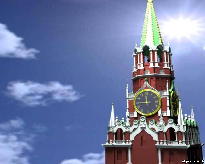 Кремль картинка анимация