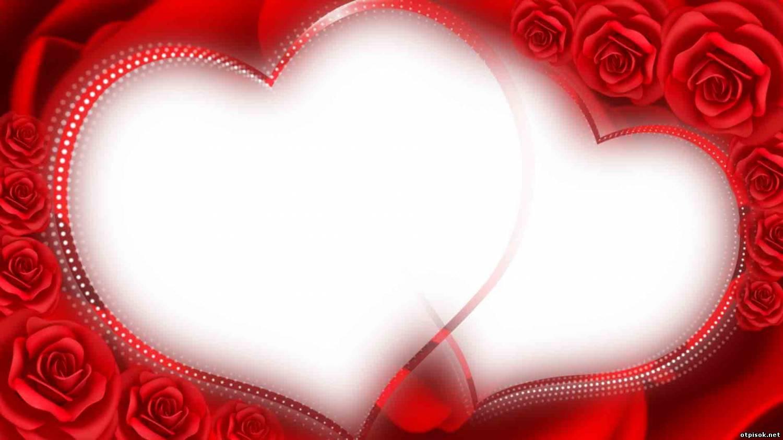 Открытки сердце рамки для, картинки надписью пока